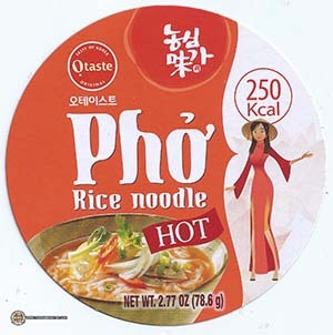 #3307: O'Taste Pho Rice Noodle HOT - South Korea