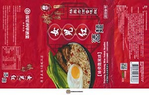 #3312: Teishi Shaoxing Nuerhong Wine Instant Noodles - Taiwan