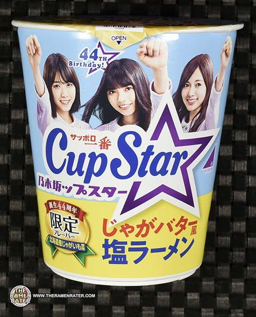 #3315: Sapporo Ichiban Cup Star Potato Butter Shio Ramen 44th Anniversary Limited Edition - Japan