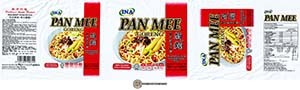 #3318: INA Pan Mee Goreng Dried Chilli Shrimp Flavour - Malaysia