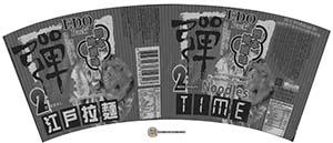 #3319: EDO Pack Kumamoto Flavor Noodles - Hong Kong