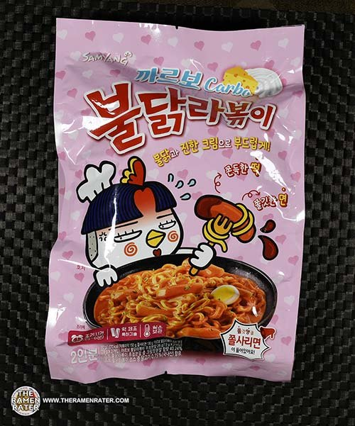 #3296: Samyang Foods Carbo Buldak Topokki - South Korea