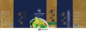 #3328: Mom's Dry Noodle / Blue Elephant Green Curry - Taiwan