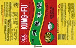 #3322: Ve Wong KUNG-FU Instant Oriental Noodle Soup Artificial Soybean Paste Flavor - Taiwan