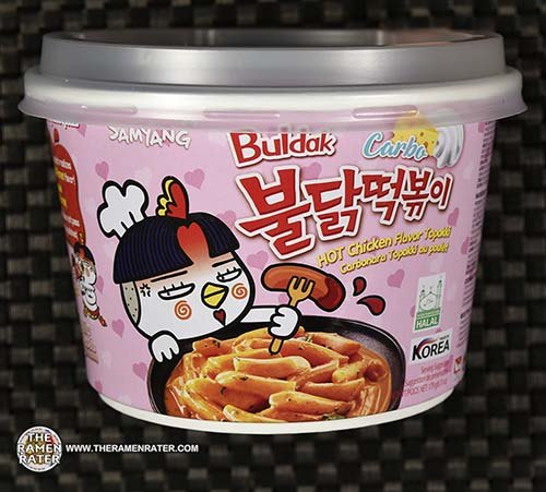 #3323: Samyang Foods Buldak Carbo HOT Chicken Flavor Topokki - South Korea
