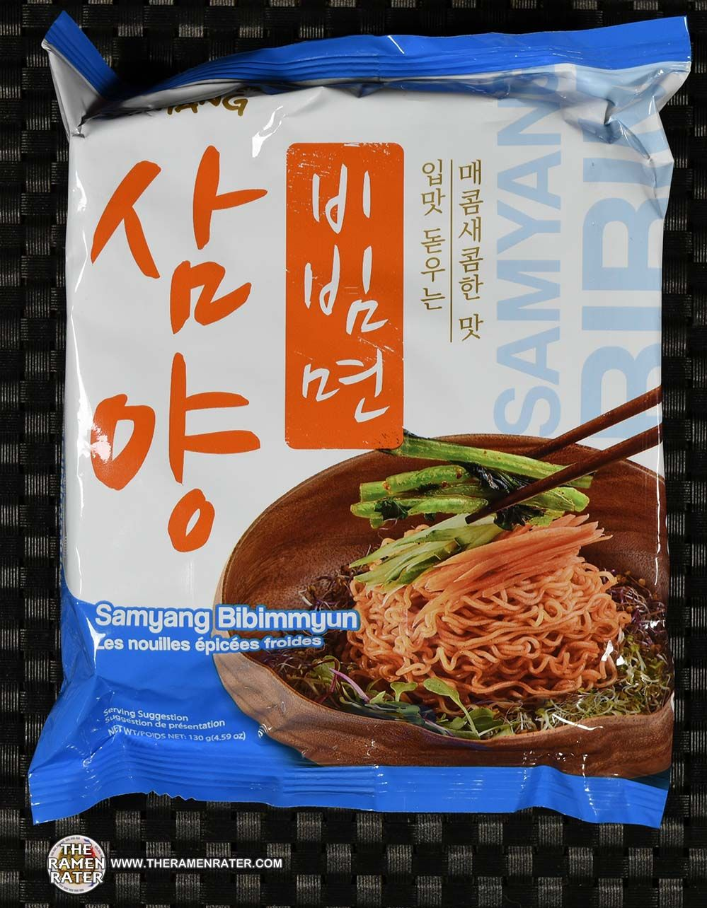 #3335: Samyang Foods Bibimmyun - South Korea