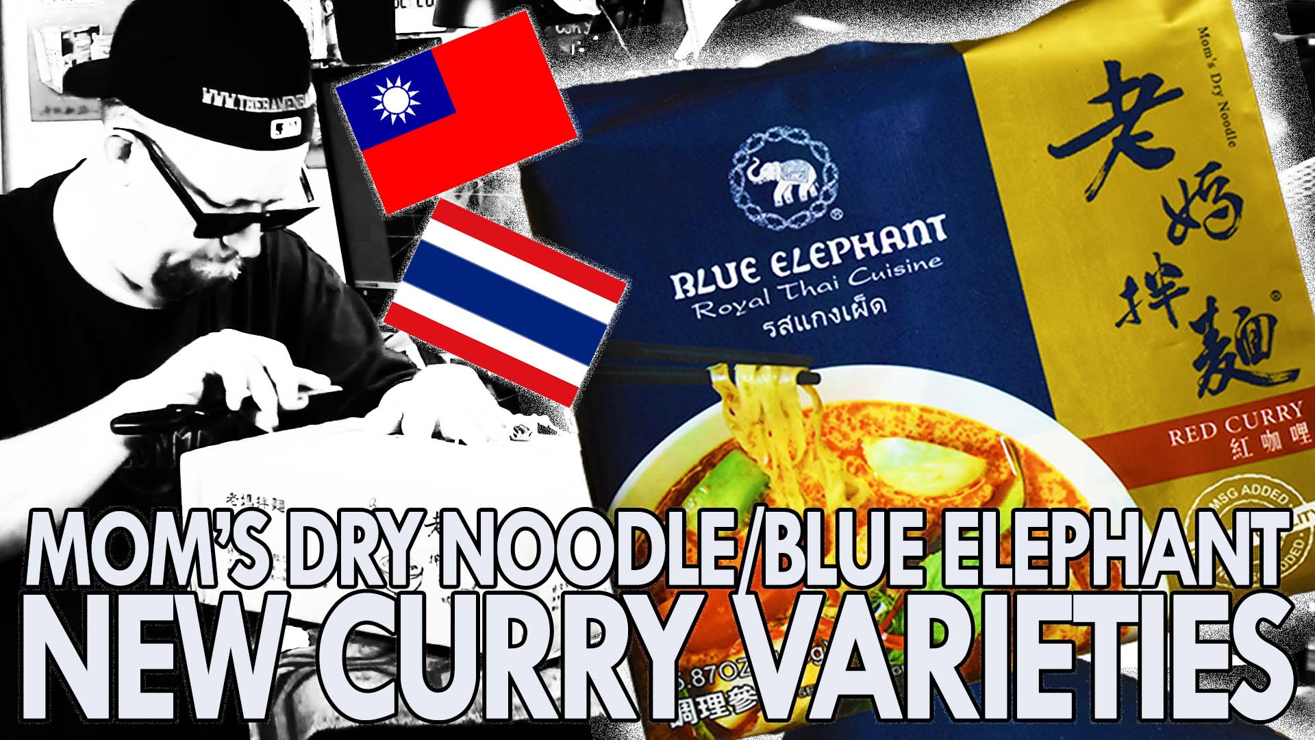 Mom's Dry Noodle / Blue Elephart Curries From Taiwan!