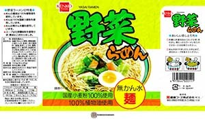 #3357: Kenko Foods Healthy Vegetable Ramen - Japan