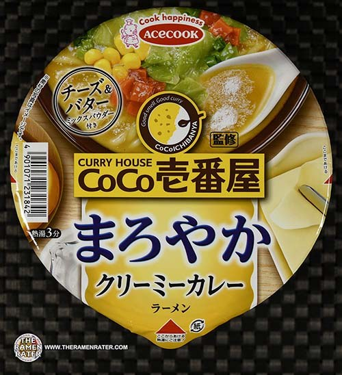 #3360: Acecook Coco Ichibanya Curry House Ramen - Japan