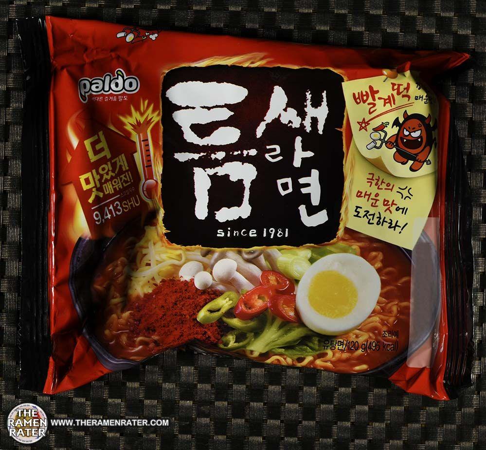 Paldo Teumsae Ramen (9,413 SHU) - South Korea