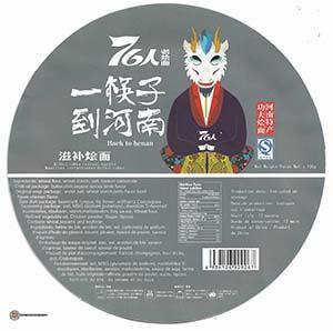 #3363: Qi Shi Liu Ren 76人老烩面 'Back To Henan' Instant Noodle - China