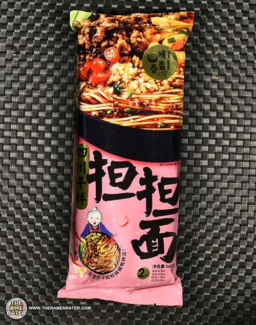 #3364: Shun Savory Dried Dandan Noodles - China