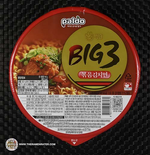 #3388: Paldo Big 3 Instant Ramen Bowl - South Korea