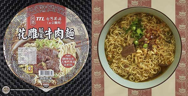 The Ramen Rater's Top Ten Taiwanese Instant Noodles Of All Time 2020 Edition