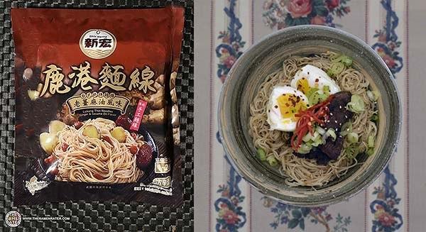 #7: Shin Horng Lukang Thin Noodles Ginger & Sesame Oil Flavor