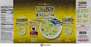 #3373: Hikari Miso Harusame Noodle Soup Tonkotsu Taste - Japan