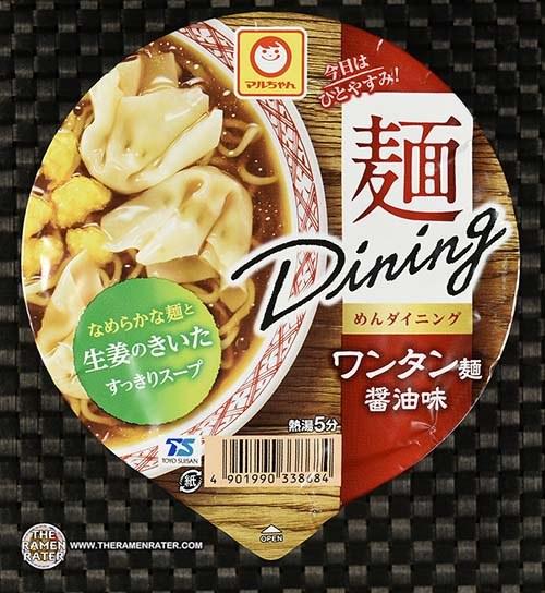 #3375: Maruchan Men Dining Shoyu Wantan Men - Japan