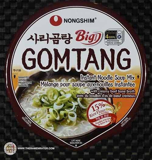 #3404: Nongshim Big Gomtang Instant Noodle Soup Mix - South Korea