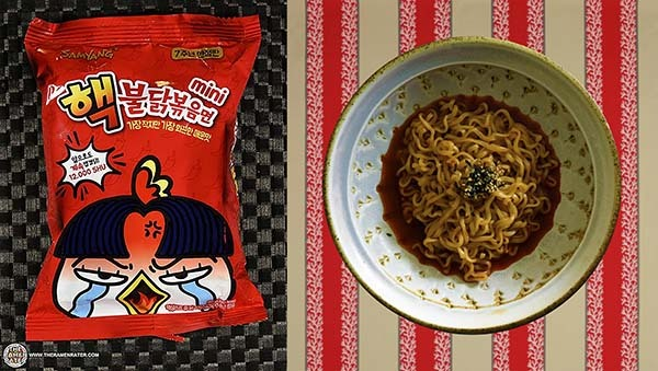 The Ramen Rater's Top Ten Spiciest Instant Noodles Of All Time 2020 Edition