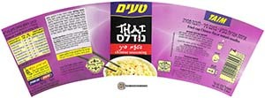 #3415: טָעִים (Taim) Thai Noodles Chinese Seasoning - Israel
