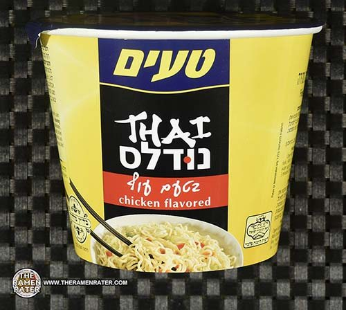 #3416: טָעִים (Taim) Thai Noodles Chicken Flavored - Israel
