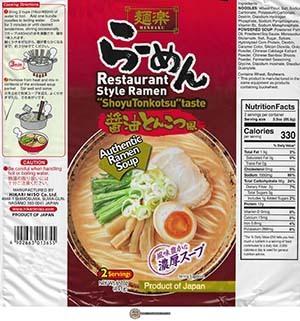 "#3419: Menraku Restaurant Style Ramen ""Shoyu Tonkotsu"" taste - Japan"