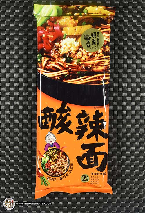 #3420: Shun Savory Dried Noodles - Hot & Sour - China