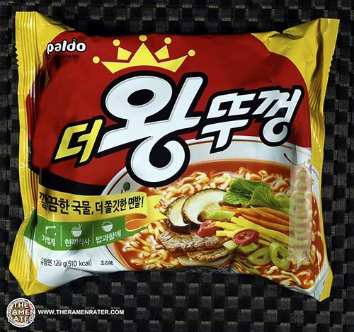Paldo King Lid Ramen Noodle Soup - South Korea