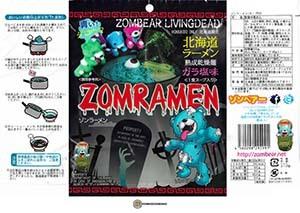 #3399: Zombear Livingdead Zomramen Shio - Japan