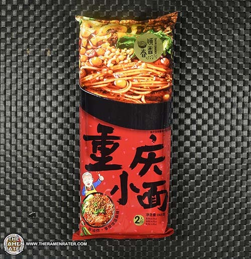 #3402: Shun Savory Dried Chongqing Noodles - China