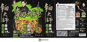 #3428: Wu-Mu Mandashi Sakura Shrimp Scallion Oil Noodles - Taiwan