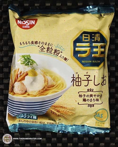 #3431: Nissin Raoh Grapefruit Shio Ramen - Japan