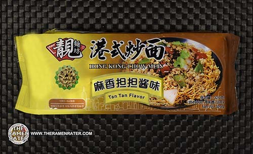 #3449: LMF Hong Kong Chow Mein Tan Tan Flavor - China