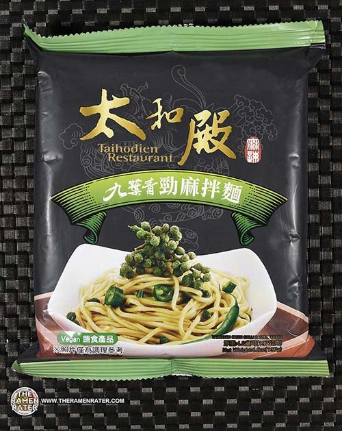 #3450: Taihodien Green Chilli Paste Noodles - Taiwan