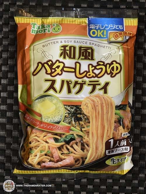 #3424: Takamori Kosan Butter & Soy Sauce Spaghetti - Japan