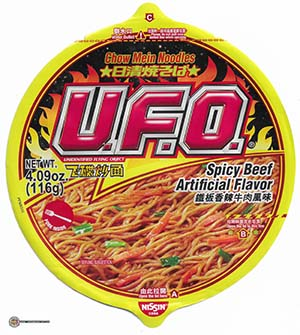 #3425: Nissin U.F.O. Chow Mein Noodles Spicy Beef Artificial Flavor - Hong Kong