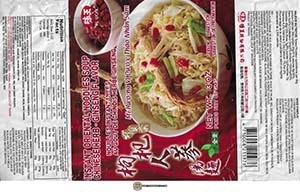 #3471: Ve Wong Instant Oriental Noodles Soup Chinese Herb - Ginseng Flavor - Taiwan