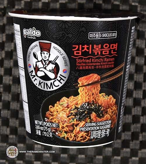 #3475: Paldo Mr. Kimchi Stirfried Kimchi Ramen Cup - South Korea