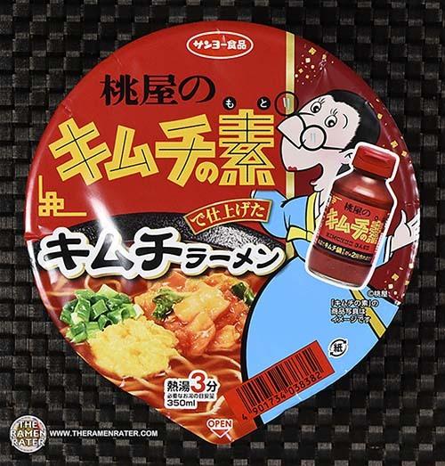 #3480: Sapporo Ichiban Momoya Kimchi No Moto Ramen - Japan