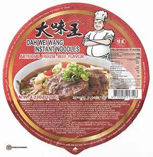 #3454: Ve Wong Dah Wei Wang Instant Noodles Artificial House Beef Flavor - Taiwan