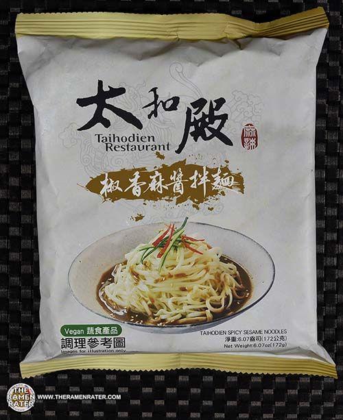 #3485: Taihodien Restaurant Spicy Sesame Noodles - Taiwan