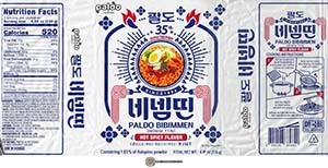 #3460: Paldo Bibimmen (35th Anniversary Edition) - South Korea