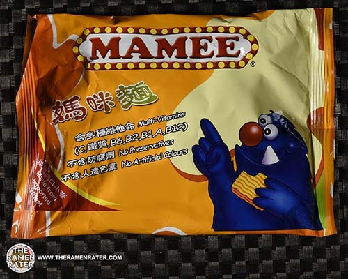 #3465: Mamee Monster - Malaysia