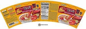 #3498: Paldo Sriracha Lobster Flavor King Noodle - South Korea