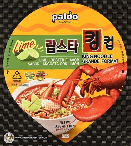 #3502: Paldo Lime Lobster Flavor King Noodle - South Korea