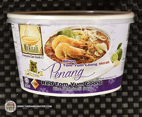 #3503: MyKuali Penang Red Tom Yum Goong Rice Vermicelli Soup (2019 Recipe) - Malaysia