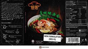 #3512: Red Chef Green Tom Yum Soup Noodles [New Formulation Dec-19] - Malaysia