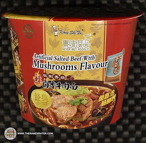 #3494: Kang Shi Fu Artificial Salted Beef With Mushrooms Flavour - United States