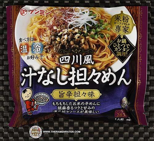 #3497: Kenmin Shisen Shirunashi Tantanmen - Japan