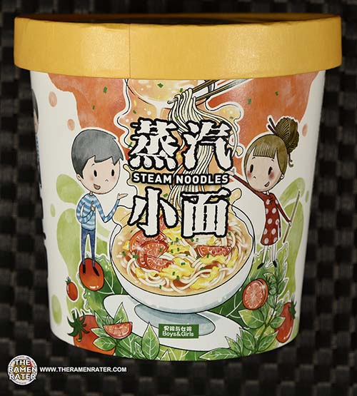 #3532: Boys & Girls Steam Noodle Tomato & Egg Flavor - China